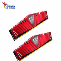 ADATA 威刚 XPG 威龙系列 Z1 DDR4 3000 台式机内存条 16GB(8GB*2)