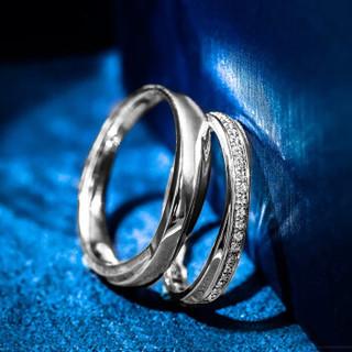 曼瑞 「缘系一生」排钻铂金戒指白金情侣对戒钻石婚戒结婚男女 【铂金一对】    TMP454021