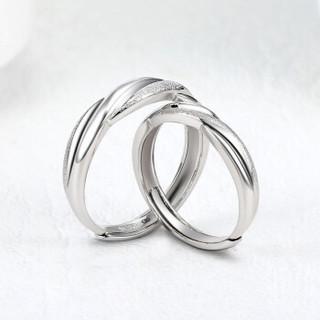 立强珠宝 PT950白金铂金戒指对戒情侣戒婚戒男女同款 莫比乌斯对戒 男戒 4.8-4.9g 可调16-20号    LQBJJZ0011