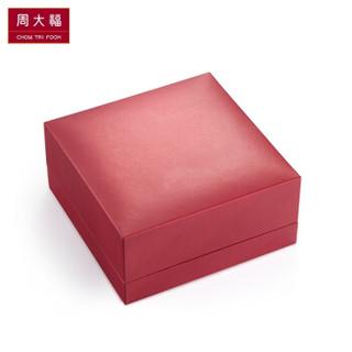 CHOW TAI FOOK 周大福 简约时尚 白金/PT950铂金戒指/情侣对戒/男戒 17号     PT161270