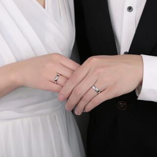 一诺一生 Pt950铂金白金戒指情侣男/女铂金对戒求婚/订婚女戒 活口 一诺万年 一对戒指8.4-8.5g    ZDSP2JZ096