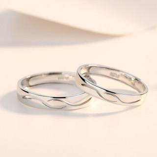 HAOZHIZUN 豪至尊 星【欣然】男士女士pt950铂金情侣求婚订婚结婚一对戒白金男女戒指戒子 情侣对戒(约6.3克)     8840005