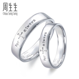 Chow Sang Sang 周生生 Pt950铂金戒指白金V&A博物馆戒指女款 38883R   19圈