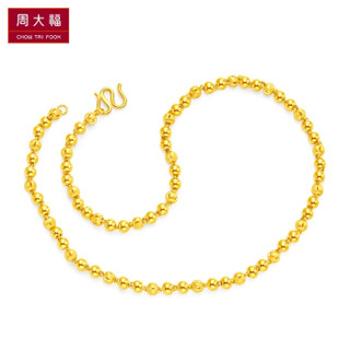 CHOW TAI FOOK 周大福 简约圆珠 足金黄金项链 F209703 足金 50cm 约37.95g