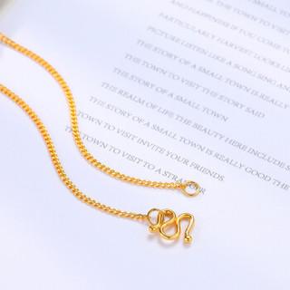 CHJ 潮宏基 黄金足金 心细呵护侧身链 黄金项链女款 黄金素链 配链 计价工费180元 L R 项链 约3.85g 约42cm XXG30000005