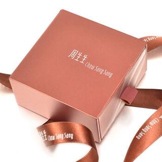 Chow Sang Sang 周生生 黄金项链足金东方古祖古法黄金葫芦项链 男款 女款 91199N 计价 70厘米 - 14.6克