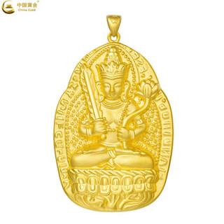 """China Gold 中国黄金 足金生肖牛虎""""藏秘符""""虚空藏菩萨佛牌黄金吊坠(定价) 39 GA0P131"""