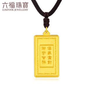 六福珠宝 足金祥龙腾飞黄金吊坠男款链坠含配绳 计价 约38.62克  F63TBGP0013