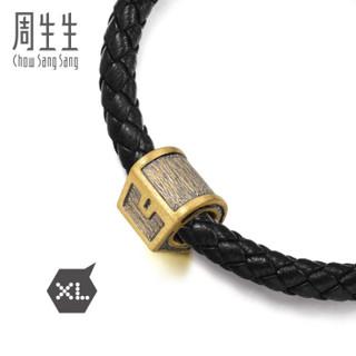 Chow Sang Sang 周生生 黄金转运珠足金CharmeXL酷黑系列海盗宝箱转运珠黄金手链男女情侣款 88687C