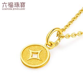 六福珠宝 金铜钱黄金吊坠小版女款挂坠不含项链 计价 约0.79克  B01TBGP0014
