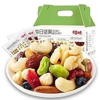 19日10点、88VIP:Be&Cheery 百草味 90日鲜每日坚果 30袋 750g