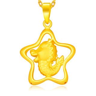 CBAI 菜百首饰 足金3D硬金十二生肖星星黄金吊坠 辰龙 计价 约2.45克  9AAP6236