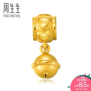 Chow Sang Sang 周生生 黄金转运珠足金Charme串珠爱心铃铛转运珠黄金手链手镯 85481C