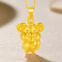 XIANYUAN 仙缘 黄金鼠吊坠女金老鼠项链纯金生肖鼠3D硬足金鼠999小金老鼠小老鼠 黄金冰淇淋鼠吊坠  送证书