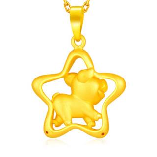 CBAI 菜百首饰 足金3D硬金十二生肖星星黄金吊坠 亥猪 计价 约2.5克  9AAP6243