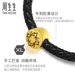 Chow Sang Sang 周生生 黄金转运珠足金Charme XL酷黑串珠权力转运珠黄金手链情侣款 86520C