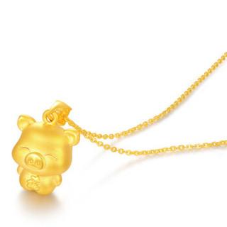 LOVING 小金猪黄金吊坠/十二生肖猪小狗硬硬金可配银项链 本命年女宝宝 福字金猪 XYZP026/XYZP027/XYZP025/XYZP023