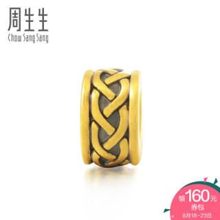Chow Sang Sang 周生生 黄金转运珠足金Charme XL酷黑串珠力量 转运珠男女款 86522C