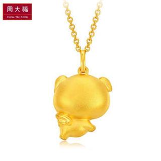 CHOW TAI FOOK 周大福 礼物 十二生肖 俏皮飞猪 足金黄金吊坠 F212582
