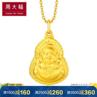 CHOW TAI FOOK 周大福 双面佛 足金黄金吊坠(工费:68计价) F217477