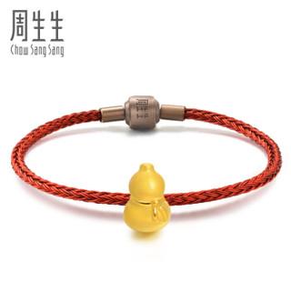 Chow Sang Sang 周生生 黄金足金Charme串珠葫芦黄金转运珠黄金手链男女款 86335C