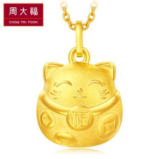 CHOW TAI FOOK 周大福 幸运钱币招财猫 足金黄金吊坠 F212872