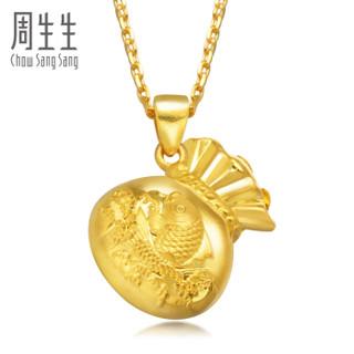 Chow Sang Sang 周生生 黄金足金鲤鱼福字钱袋吊坠 73537P