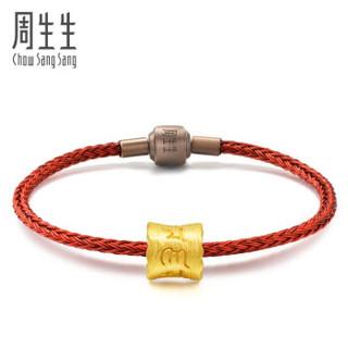 Chow Sang Sang 周生生 串珠六字大明咒 黄金转运珠黄金手链手镯情侣款 86696C