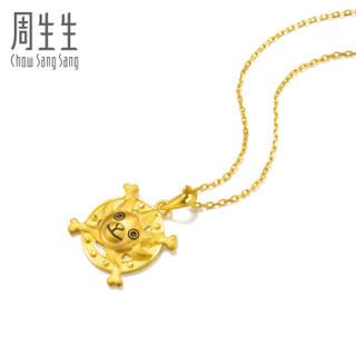 Chow Sang Sang 周生生 黄金吊坠足金one piece万里阳光号吊坠男款女款定价 89517P