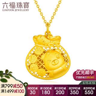 六福珠宝 足金福袋生肖猪黄金吊坠宝宝链坠不含项链BB满月礼 计价 10.49克(含工费535元)  GDG70239