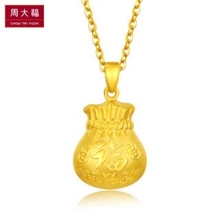 CHOW TAI FOOK 周大福 福财双至 福袋 足金黄金吊坠(工费:88计价)  足金 约3.50g F183792