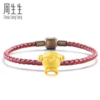 Chow Sang Sang 周生生 黄金转运珠足金Charme串珠生肖羊转运珠 86422C