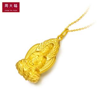 CHOW TAI FOOK 周大福 慈悲观音 足金黄金吊坠(工费:128计价) 足金 约6.40g F194380