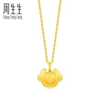 Chow Sang Sang 周生生 黄金吊坠足金如意小猪吊坠 不含黄金项链 本命年吊坠90713P 计价 2.95克(含工费100元) 90713P