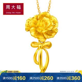 CHOW TAI FOOK 周大福 康乃馨 足金黄金吊坠(工费:48计价) F199040 足金 约2.40g F199040