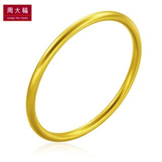 CHOW TAI FOOK 周大福 古法黄金 足金黄金手镯(工费:1180计价) F208990 足金 56mm 约33.51g F208990
