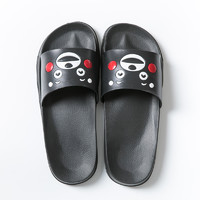 Home Story 熊本熊防滑厚底拖鞋 2双