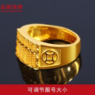 GOLD DRAGON 金龙珠宝 黄金戒指男款 纳财算盘戒指 9999足金男活口戒子 约7.71-7.76克    GR164D