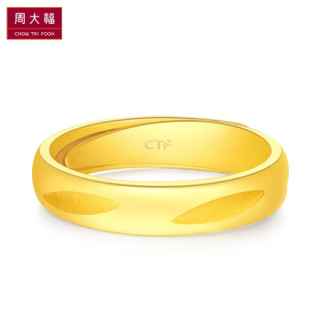 CHOW TAI FOOK 周大福 简约 足金黄金戒指  足金 约6.60g   F205339
