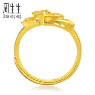 Chow Sang Sang 周生生 黄金足金心型戒指 58977R 3.5克