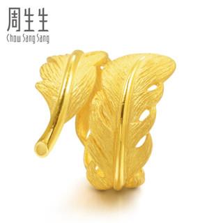 Chow Sang Sang 周生生 黄金戒指足金爱情密语羽毛戒指 女款  86820R  13圈 - 9.44克