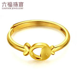 六福珠宝 足金欢乐鱼黄金戒指女戒活口戒   约2.53克   GMGTBR0001