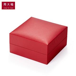 CHOW TAI FOOK 周大福 光沙 简爱 足金黄金戒指/对戒女款   足金 约4.20g   F160869