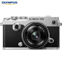 OLYMPUS 奥林巴斯 PEN-F 微单相机 套机(17mm f/1.8)
