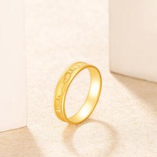 CHJ 潮宏基 心动演绎 足金黄金戒指女款  约4.85g12号     SRG30001181YXX120485