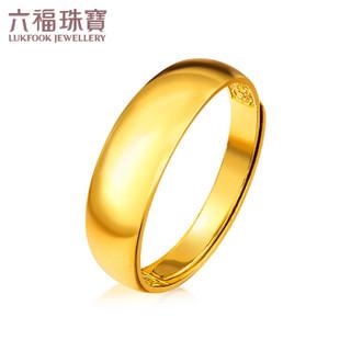 六福珠宝 足金光面蛇肚开口戒黄金戒指结婚对戒男款活口戒  约6.87克   B01TBGR0022