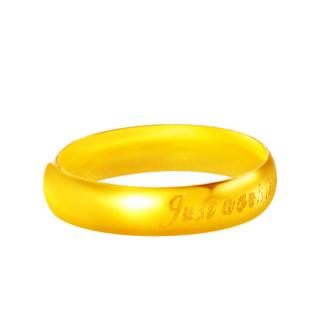 CBAI 菜百首饰 黄金戒指 足金唯愿此生有你情侣戒指 活圈单只  约4.46克   9AAR2432