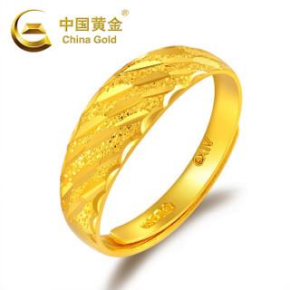China Gold 中国黄金 足金首饰柳条切面闪亮黄金女款戒指 约3.93克