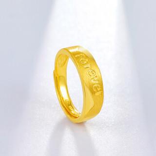 ZLF 周六福 珠宝forever情侣活口黄金戒指两款可选  AA011581女款 约3.5g