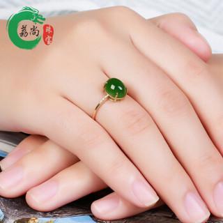 荔尚 黄金戒指女款开口 18k金镶嵌钻石和田玉戒指圈口可调节金镶玉18k戒指 活口 - 可调节款  ABX9917